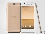 HTC-A9-1