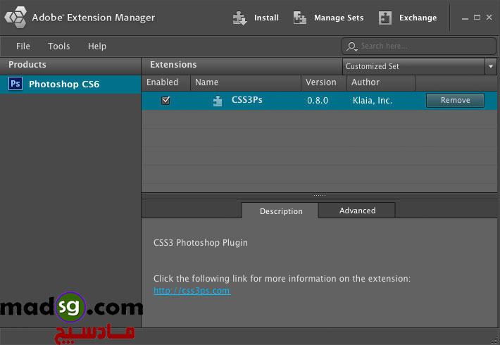 تبدیل psd به css توسط CSS3Ps