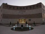 دانشگاه آزاد واحد زنجان
