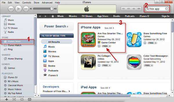 itunes_account_01